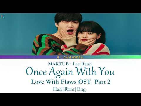 Once Again With You 이 밤을 다시 한번 - 마크툽 Maktub, 이라온 Lee Raon | Love With Flaws OST Part 2 | Han/Rom/Eng