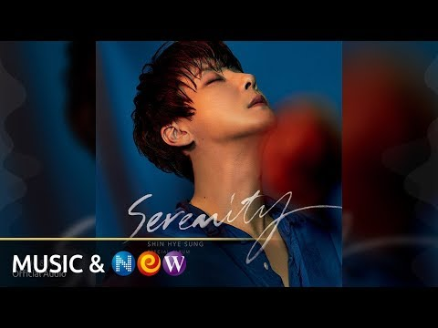 SHIN HYE SUNG(신혜성) - Please Stay(머물러줘) (Official Audio)
