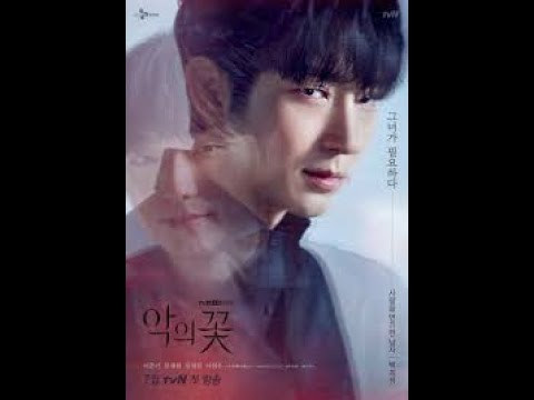 Shin Yong Jae (신용재)- Feel You   The Flower Of Evil   Unofficial OST